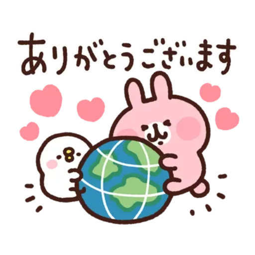 kanahei&usagi travel - Sticker 2