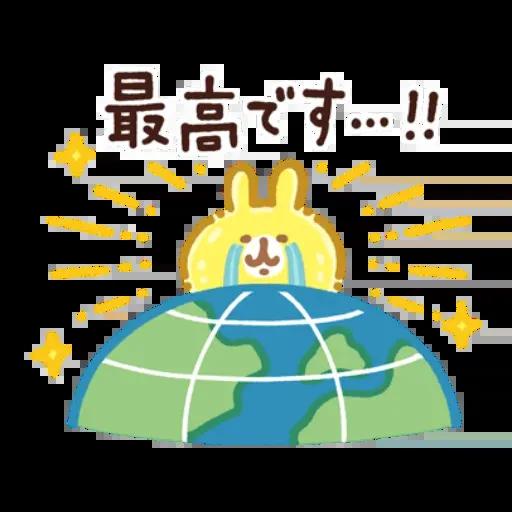 kanahei&usagi travel - Sticker 10