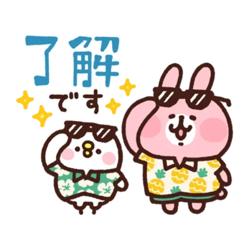 kanahei&usagi travel - Sticker 1