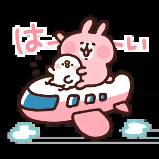 kanahei&usagi travel - Sticker 3