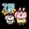 kanahei&usagi travel - Tray Sticker