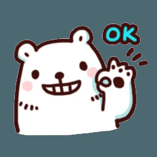 白白日記 - Sticker 21