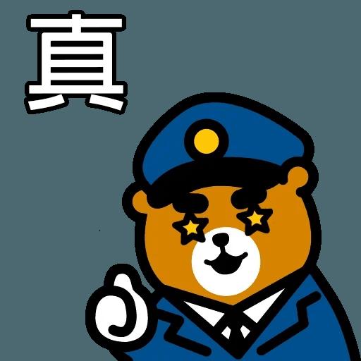 人仔 - Sticker 14