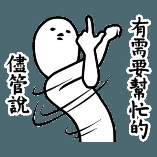 人仔 - Sticker 16
