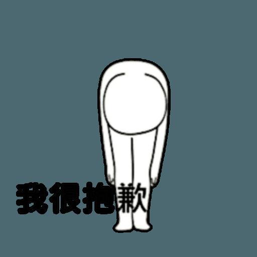 人仔 - Sticker 20