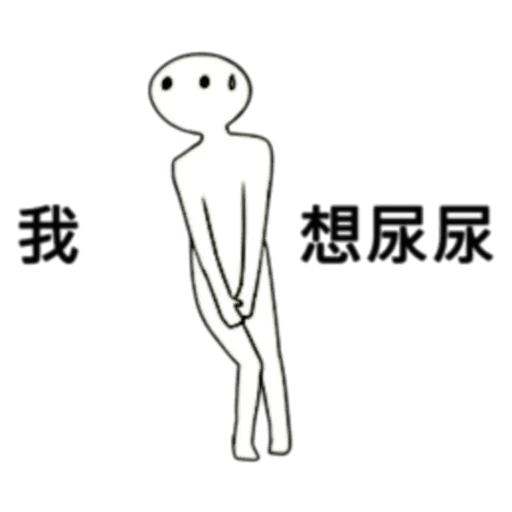 人仔 - Sticker 5