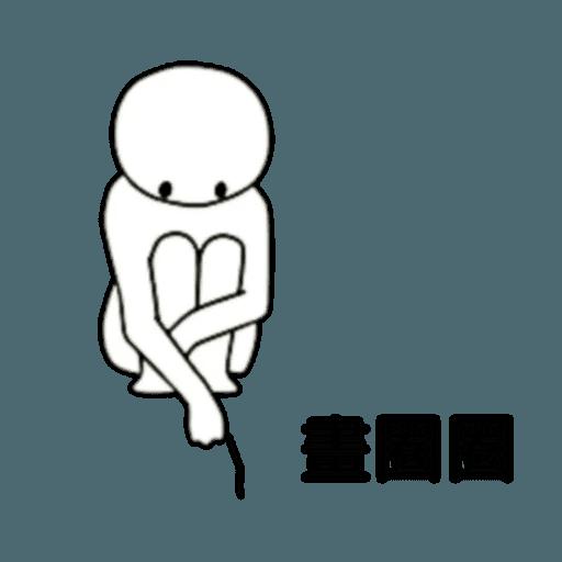 人仔 - Sticker 15