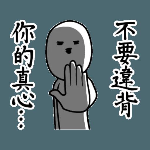人仔 - Sticker 4