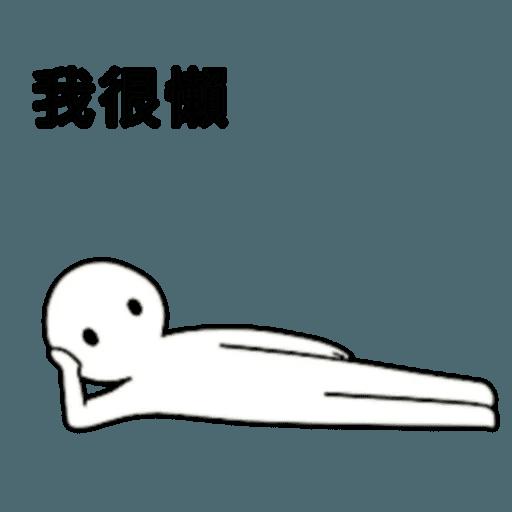 人仔 - Sticker 2