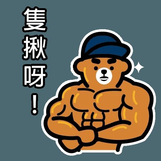 人仔 - Sticker 30