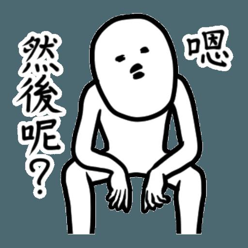 人仔 - Sticker 23