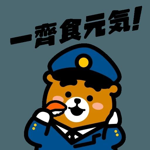 人仔 - Sticker 21