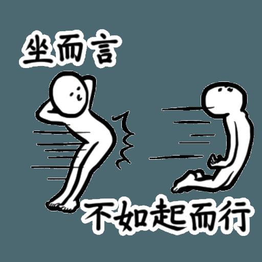 人仔 - Sticker 9