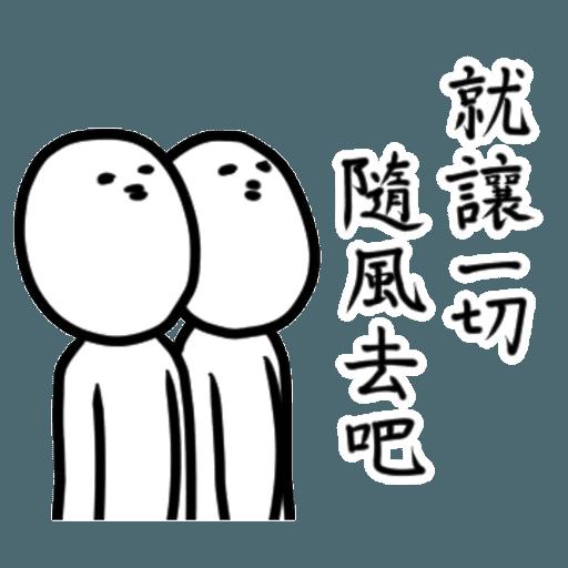 人仔 - Sticker 27