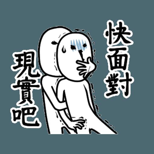 人仔 - Sticker 18