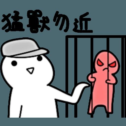 人仔 - Sticker 17
