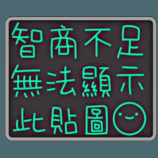 人仔 - Sticker 6