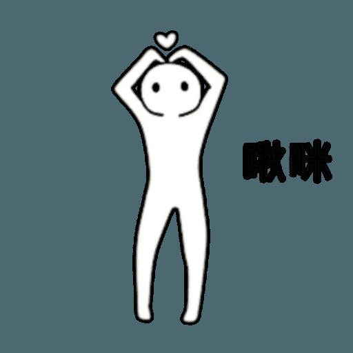 人仔 - Sticker 1