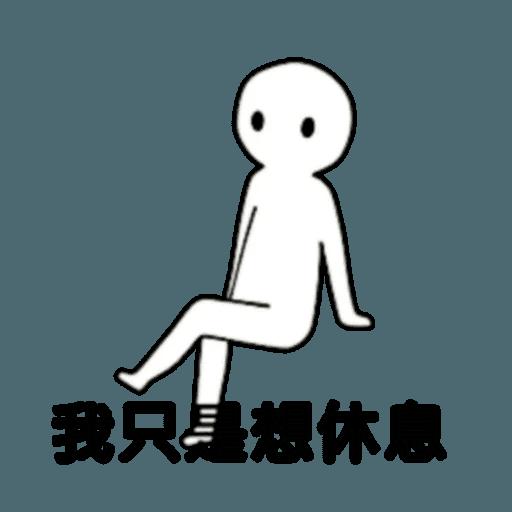 人仔 - Sticker 13