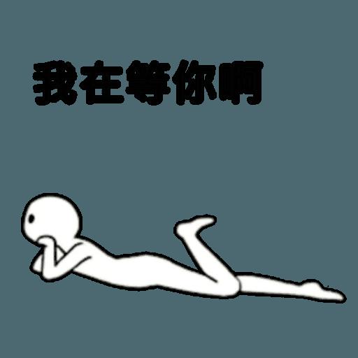 人仔 - Sticker 19