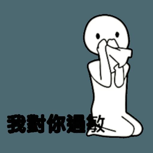 人仔 - Sticker 11