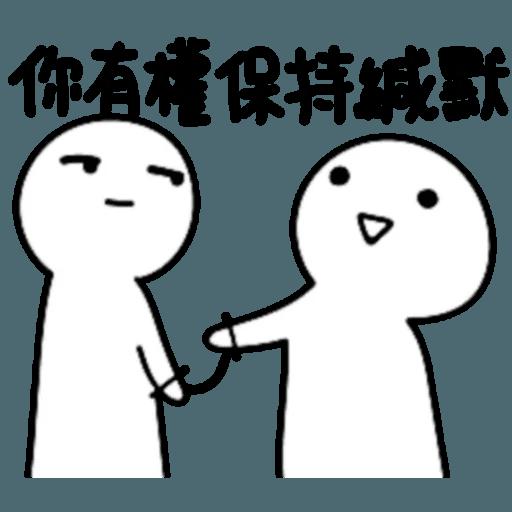 人仔 - Sticker 29