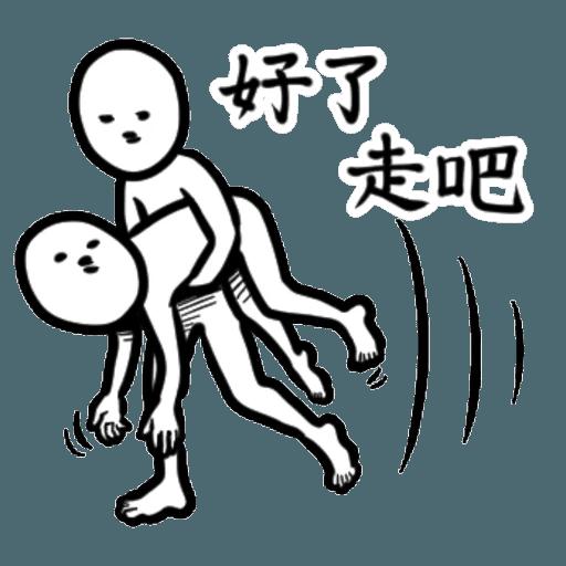 人仔 - Tray Sticker