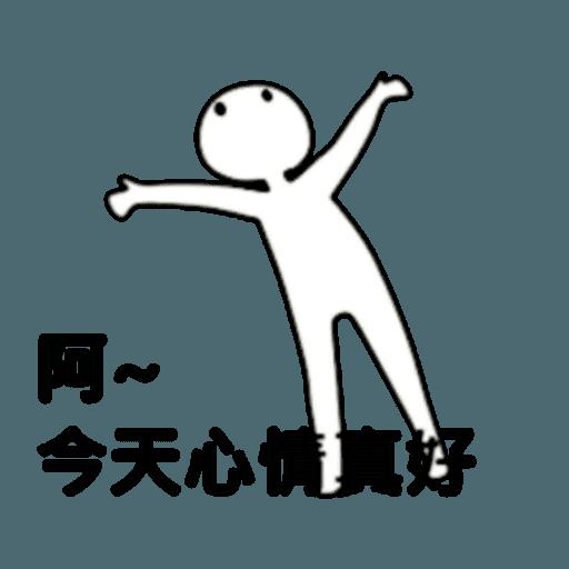 人仔 - Sticker 28