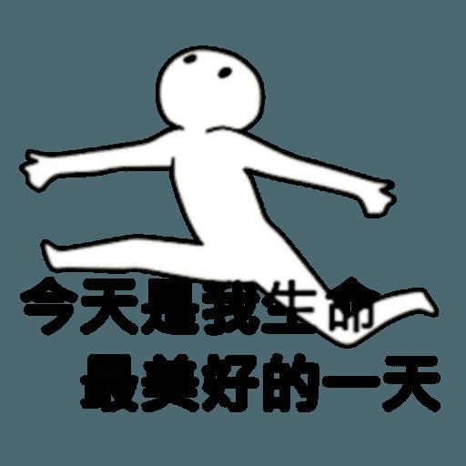 人仔 - Sticker 3