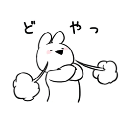 Extremely rabbit - for everyday - Sticker 14