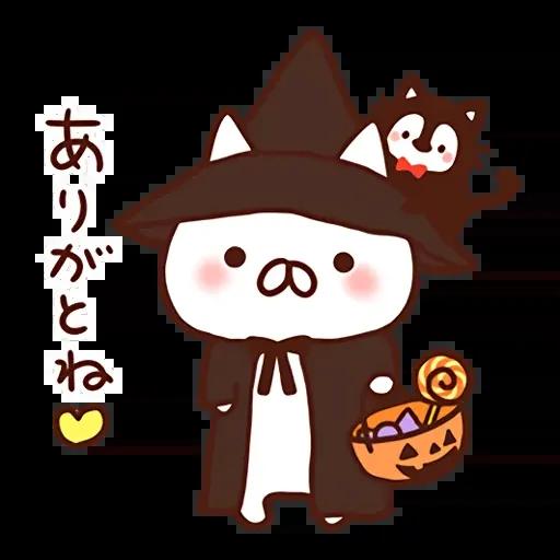 nekopen autumn - Sticker 10