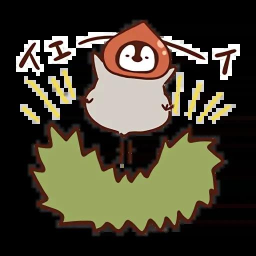 nekopen autumn - Sticker 12