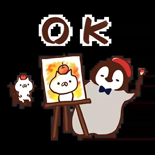 nekopen autumn - Sticker 1