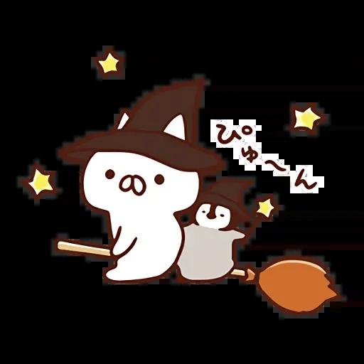 nekopen autumn - Sticker 16