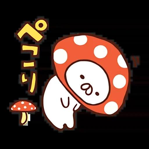 nekopen autumn - Sticker 3
