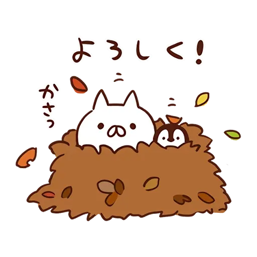 nekopen autumn - Sticker 4