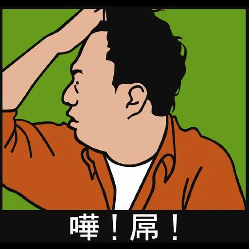 Gg - Sticker 19