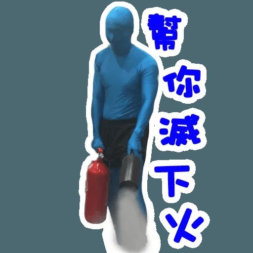 任何仁 - Sticker 5