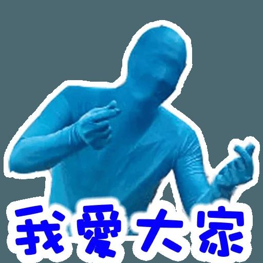 任何仁 - Sticker 2