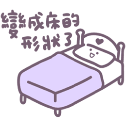 Baobao in bed - Tray Sticker