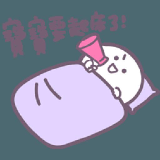 Baobao in bed - Sticker 30
