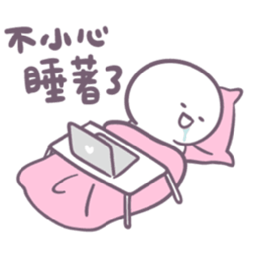Baobao in bed - Sticker 7