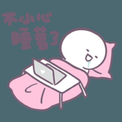 Baobao in bed - Sticker 7
