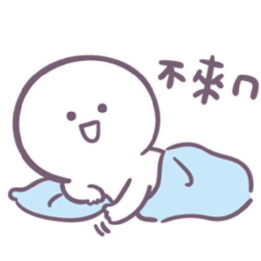Baobao in bed - Sticker 2