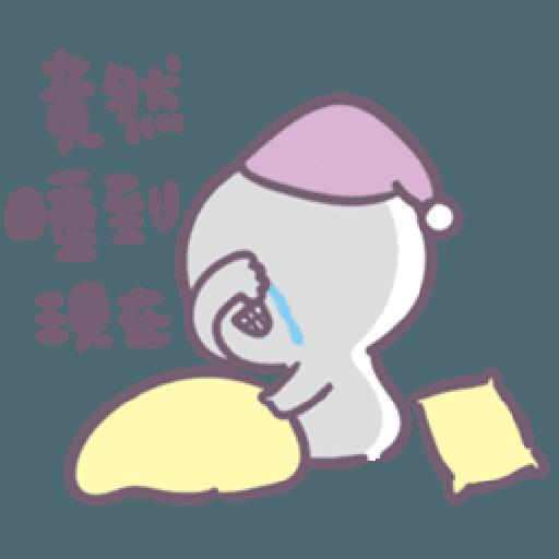 Baobao in bed - Sticker 26