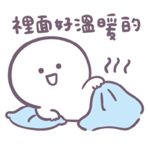 Baobao in bed - Sticker 17