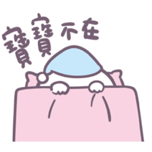 Baobao in bed - Sticker 11