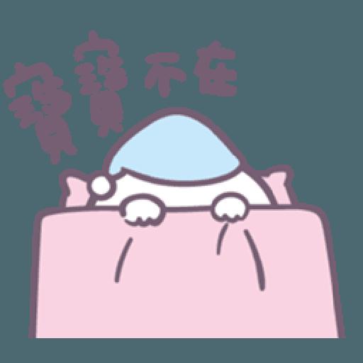 Baobao in bed - Sticker 11