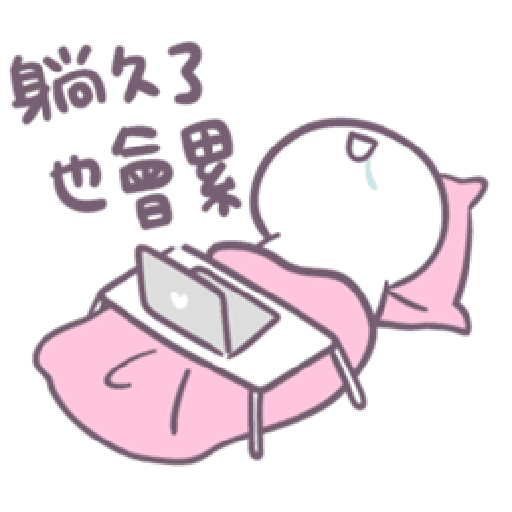 Baobao in bed - Sticker 6