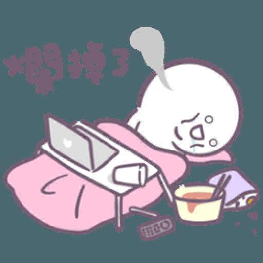 Baobao in bed - Sticker 8